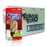 ส่วนลด สินค้า Toro Toro โทโร โทโร่ ขนมแมว ไก่ย่าง 30 G X 48 ซอง