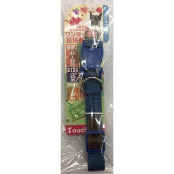 Touch Dog Collor ปลอกคอ ไนล่อน สำหรับสุนัข สีน้ำเงิน รหัส N09A006 ขนาด 25mm