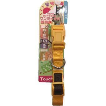 Touchdog ปลอกคอไนลอนสีเหลือง Size XL (25mm)