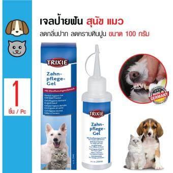Trixie Gel เจลป้ายฟัน ลดคราบหินปูน ลดกลิ่นปาก สำหรับสุนัขและแมว ขนาด 100 กรัม