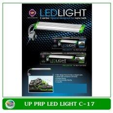 ราคา Up Pro Led C17 โคมไฟหนีบขอบตู้ปลาขนาด 15 25 เซนติเมตร Up กรุงเทพมหานคร