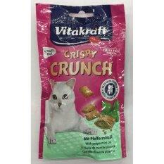 Vitakraft Cat Crispy Crunch ขนมแมว พ็อคเก็ต มินท์ 60g