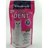 ส่วนลด Vitakraft Vita Dent ขนมแมว ดูแลสุขภาพฟัน 75G 3 Units Vitakraft Thailand