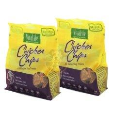 ขาย Vitalife Chicken Chips 227G ไวต้าไลฟ์ชิกเก้น เทนเดอร์สันในไก่อบแห้งแบบกลม 277G X2ถุง ใหม่