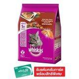 ราคา Whiskas วิสกัส อาหารแมวชนิดเม็ด พ็อกเกต รสปลาซาบะย่าง 3 กก ใหม่