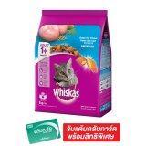 ราคา Whiskas วิสกัส อาหารแมวชนิดเม็ด พ็อกเกต รสปลาทะเล 3 กก Whiskas เป็นต้นฉบับ