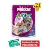 ทบทวน ที่สุด Whiskas วิสกัส อาหารลูกแมว เพาซ์ รสปลาทู 85 กรัม แพ็ค 24 ถุง