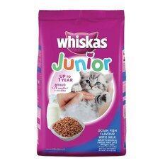 Whiskas Pocket อาหารลูกแมว รสปลาทะเลและนม ขนาด 1.1kg