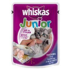 ราคา Whiskas Pouch Mackerel Kitten อาหารแมวชนิดเปียก สูตรปลาทู สำหรับลูกแมว 85 กรัม 12 ซอง Whiskas ไทย