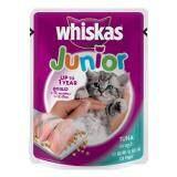 ราคา Whiskas Pouch Tuna Kitten อาหารแมวชนิดเปียก สูตรปลาทูน่า สำหรับลูกแมว 85 กรัม 12 ซอง Whiskas