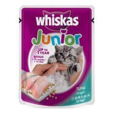 ซื้อ Whiskas Pouch Tuna Kitten อาหารแมวชนิดเปียก สูตรปลาทูน่า สำหรับลูกแมว 85 กรัม 12 ซอง