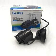 ขาย ซื้อ ออนไลน์ Wipapha Sobo ปั้มหมุนเวียน สำหรับการไหลเวียนน้ำ ทำน้ำพุเครื่องผลิตมินิเวลล์ รุ่น Wp 50M