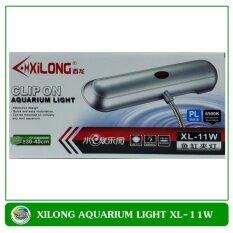 โปรโมชั่น Xi Long Xl 11W Mini Aquarium Light โคมไฟสำหรับตู้ปลาขนาดเล็ก ถูก