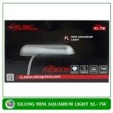 ซื้อ Xi Long Xl 7W โคมไฟสำหรับตู้ปลาขนาดเล็ก ออนไลน์ ถูก