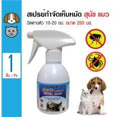 ขาย Yana Spray สเปรย์ฉีดกำจัดเห็บหมัด ปลอดภัย สำหรับสุนัขแมว ขนาด 250 มล Yana ผู้ค้าส่ง