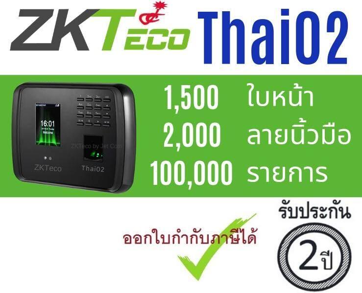 Fingo เครื่องสแกนใบหน้าและลายนิ้วมือสำหรับบันทึกเวลา รุ่น Thai02 (black).