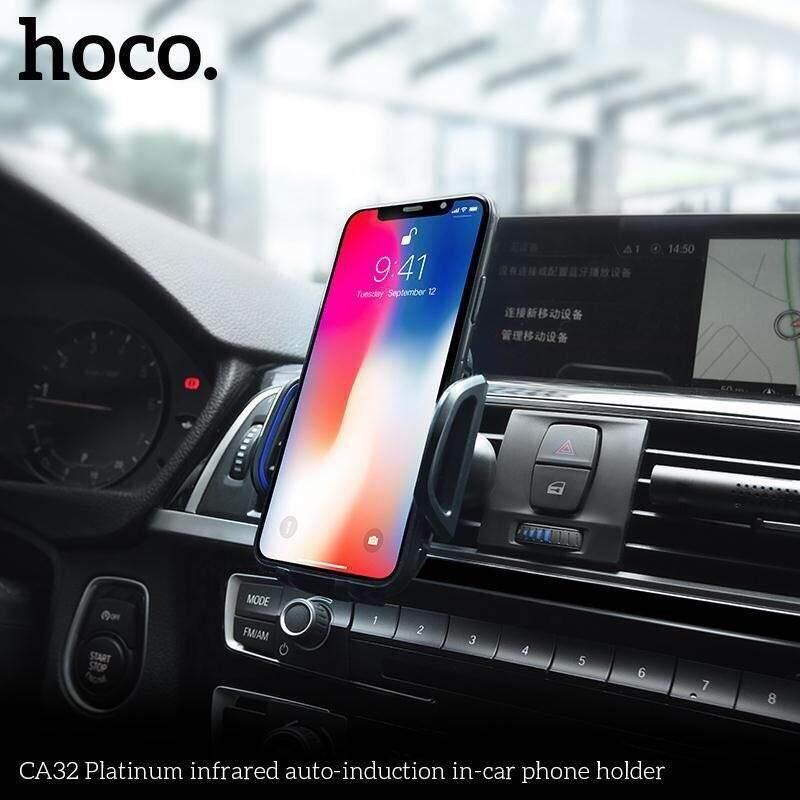 Hoco Ca32 Car Holder Auto แท่นวางมือถือในรถยนต์อัตโนมัติ By Autospeed.