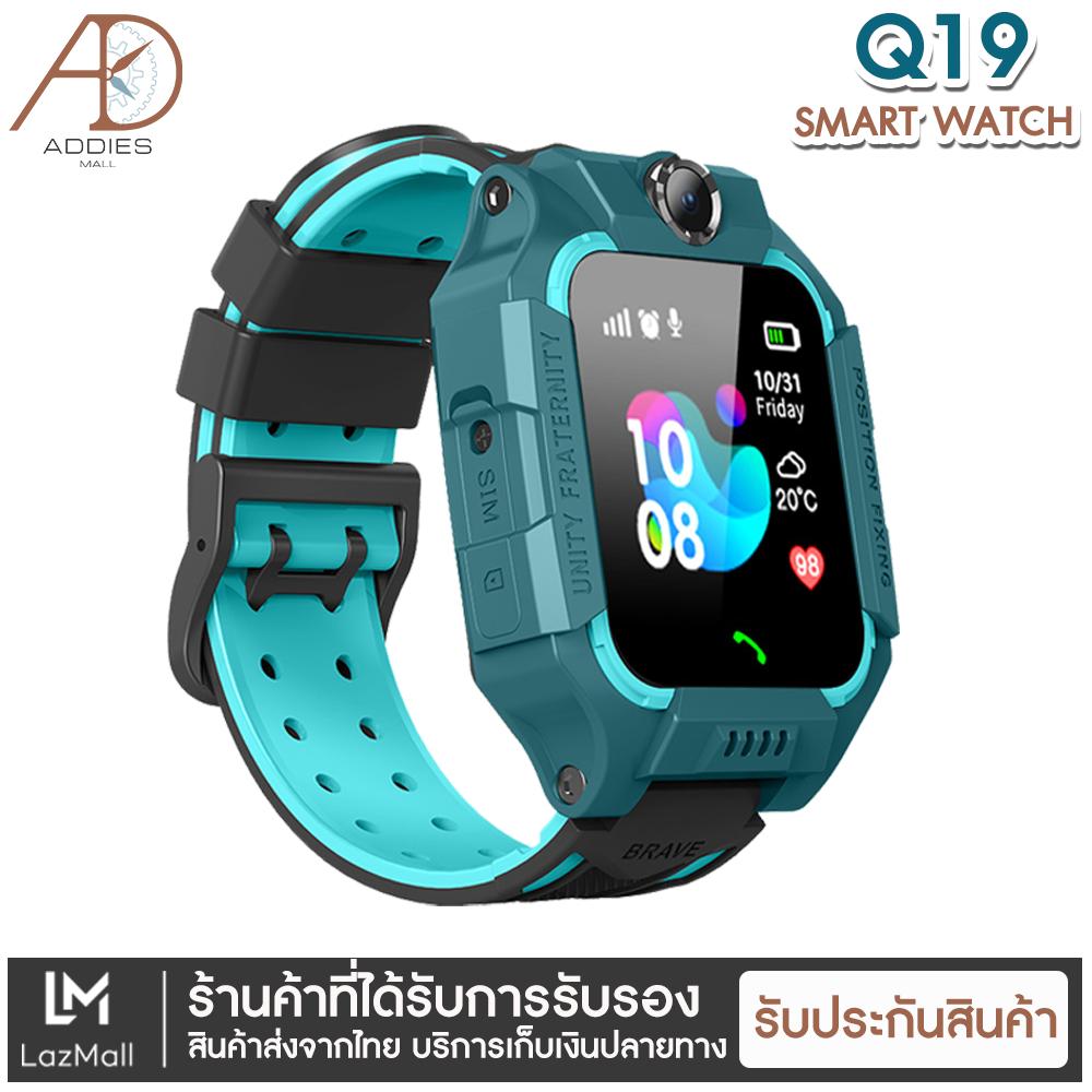 Addies Mall 【พร้อมส่งจากไทย】นาฬิกาเด็ก รุ่น Q19 เมนูไทย ใส่ซิมได้ โทรได้ พร้อมระบบ Gps ติดตามตำแหน่ง Kid Smart Watch นาฬิกาป้องกันเด็กหาย ไอโม่ Imoo นาฬิกาไอโมเด็ก กันน้ำ Z6.
