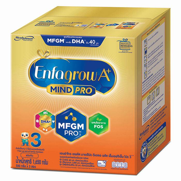 โปรโมชั่น Enfagrow A+ Mindpro เอนฟาโกร เอพลัส มายด์โปร ดีเอชเอพลัส MFGM โปร 3 นมผงสำหรับเด็ก รสจืด 1650 ก. lain Milk Powder Stage 3 size 1,650 grams by Big C