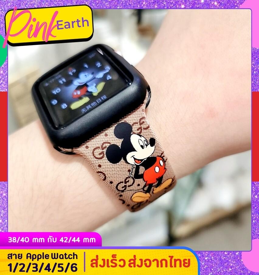 สายสำหรับ Apple Watch มิกกี้ เม้าส์ Gg Premium เนื้อสายไม่บาง สีคม ความหนาใกล้เคียงกับของแท้.