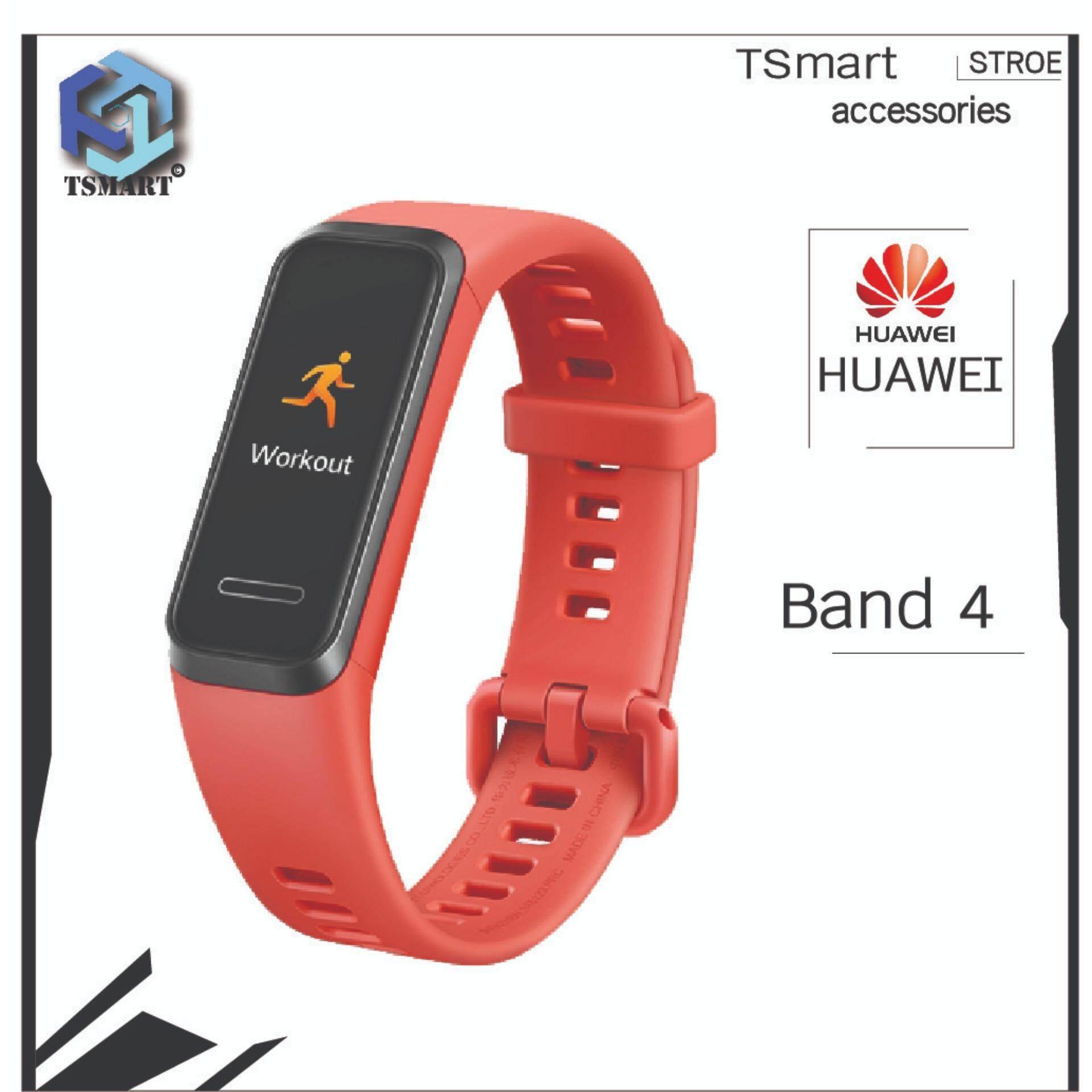 Huawei Band 4 รับประกันศูนย์ Huawei.