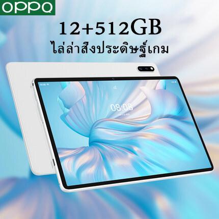 แท็บเล็ต แท็บเล็ตถูกๆ Oppo Tablet Ram12grom512g แท็บเล็ตโทรได้5g ระบบปฏิบัติการmtk6889 9.0 Tablet Andriod สมาร์ทแท็บเล็ต ของแท้มืหึ่ง รับประกันสองปี ใส่ได้สองซิม แท็บเล็ต 8800mah แทบเล็ตราคาถูก ไอเเพ็ด.