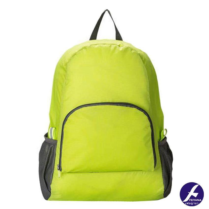 Image 3 for Back Pack กระเป๋าเป้ พับเก็บได้อเนกประสงค์ กระเป๋าเดินทาง กระเป๋าถือ รุ่น BF-QS044