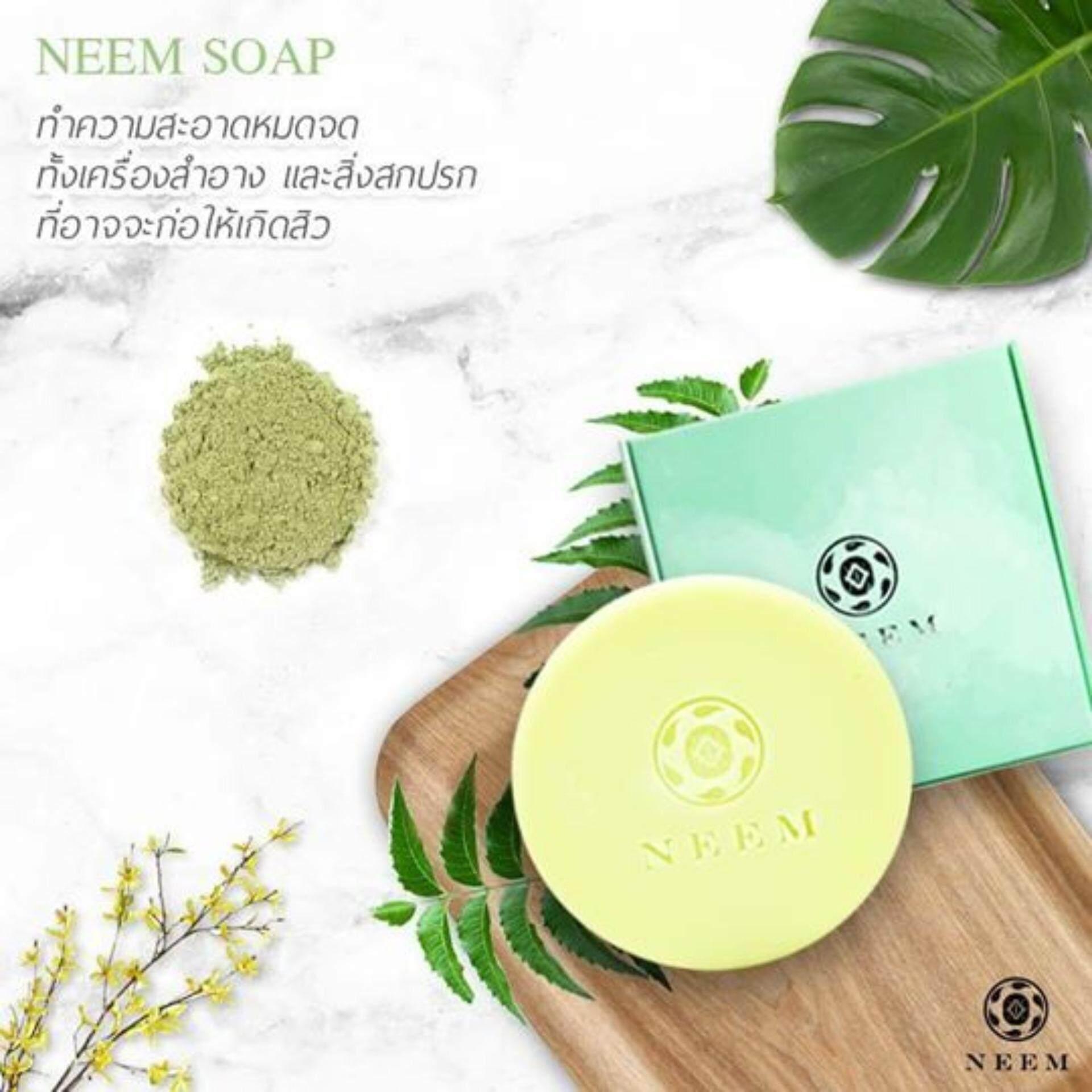 NEEM BRIGHT & CLEAR ACNE SOAP 25g. และ 50g. สบู่รักษาสิว ดีท๊อกซ์สาร ปรับผิวขาว