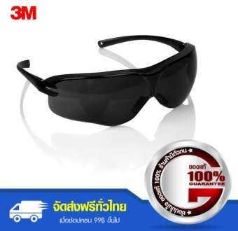 แว่นตานิรภัย ASIAN FIT V35 เลนส์ดำ 3M-