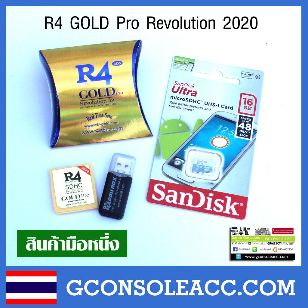[รวมเมม 16gb] ตลับ R4 Gold Pro Revolution 2020 พร้อมเกมส์ สำหรับ Ndsl Dsi 3ds N3ds อ่านข้อมูลก่อน.