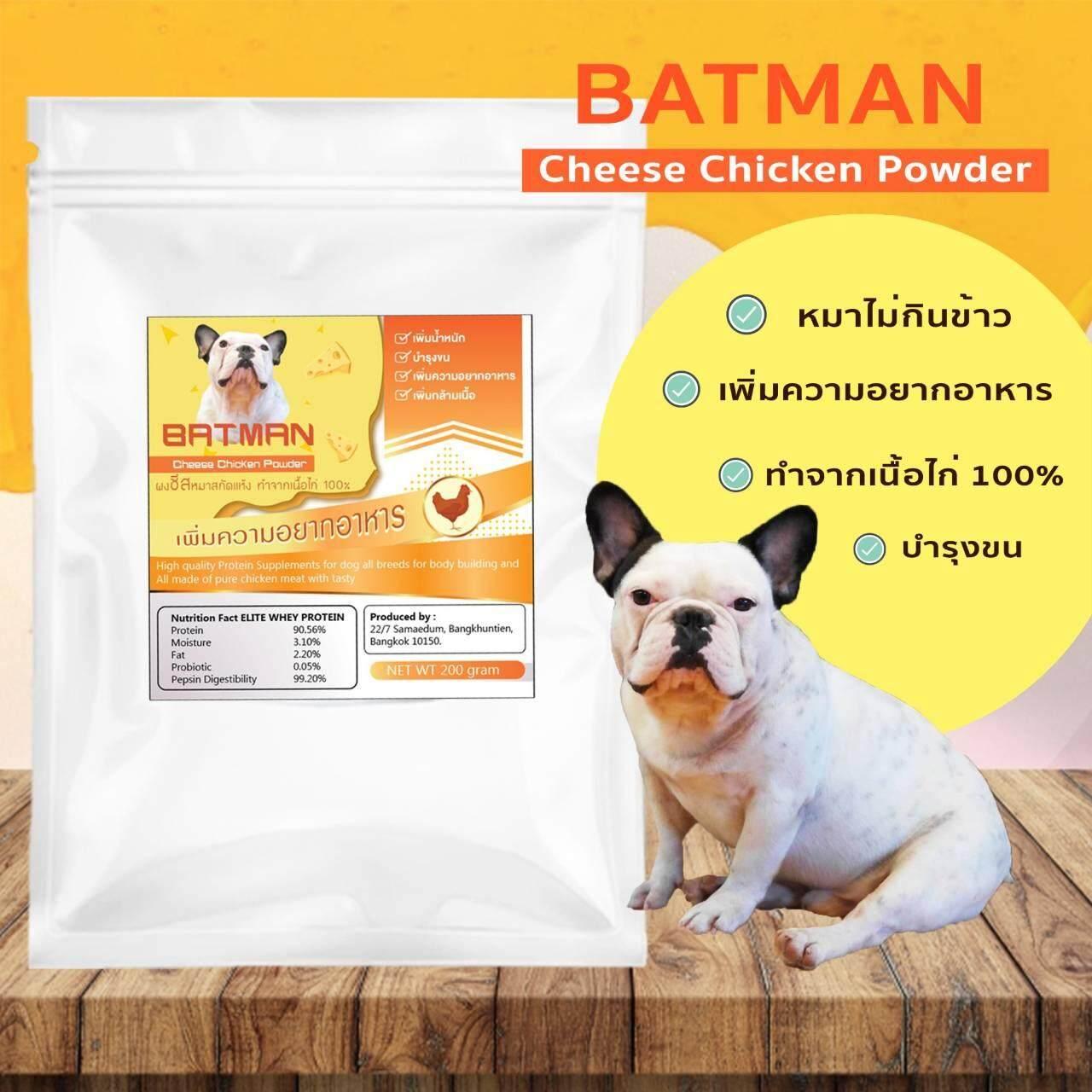 อาหารสุนัข By Boxboxdog.