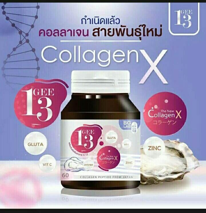 Gee 13 อาหารเสริมบำรุงผิว จี 13 (60 แคปซูล X 1 กระปุก) คอลลาเจนแนวใหม่ ผิวใส ลดสิว ผิวเนียน เด้ง ชะลอวัย เสริมสร้างฮอร์โมน บำรุงสุขภาพทางเพศ By Dear Salable.