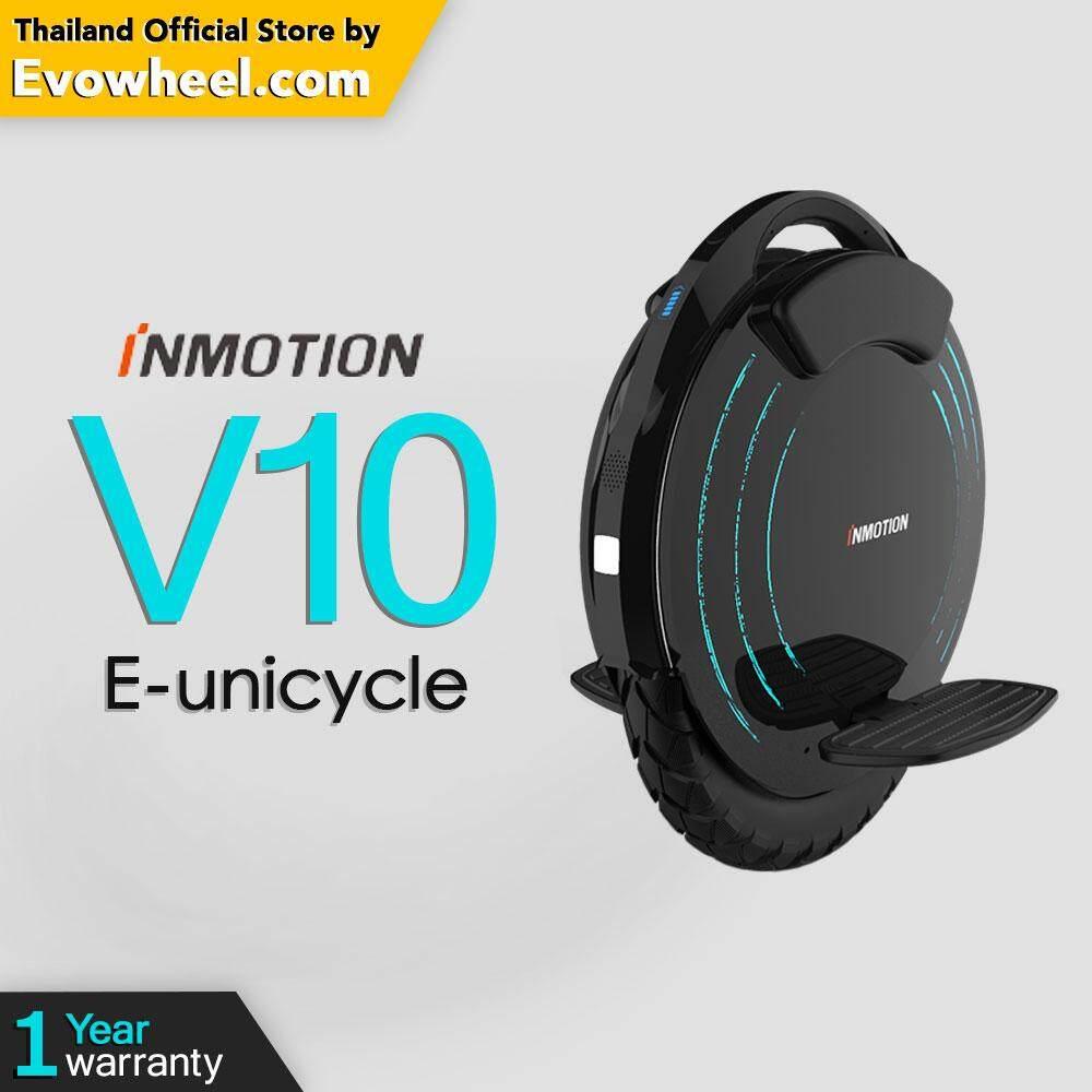 สกู๊ตเตอร์ไฟฟ้า Inmotion V10 (electric Unicycle) จักรยานไฟฟ้าล้อเดียว สินค้าลิขสิทธิ์แท้ ประกันศูนย์ 1 ปีเต็ม By Evo Wheel.