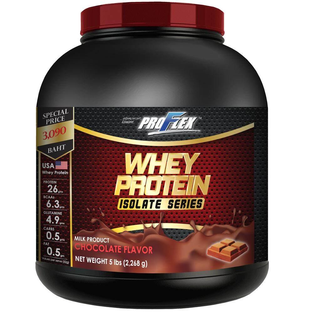 Proflex Whey Protein Isolate Chocolate Flavor โปรเฟล็กซ์ เวย์โปรตีน กลิ่นช็อคโกแลต 5 lbs x 1 Bottle