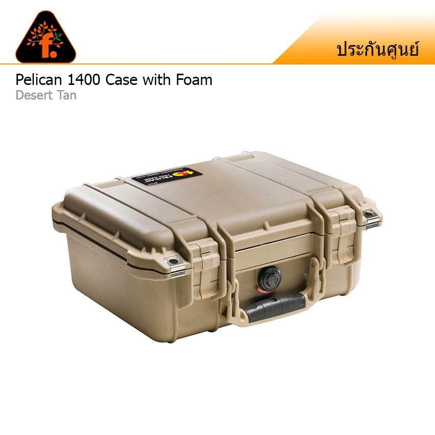 Desert Tan Pelican 1400 Case With Foam