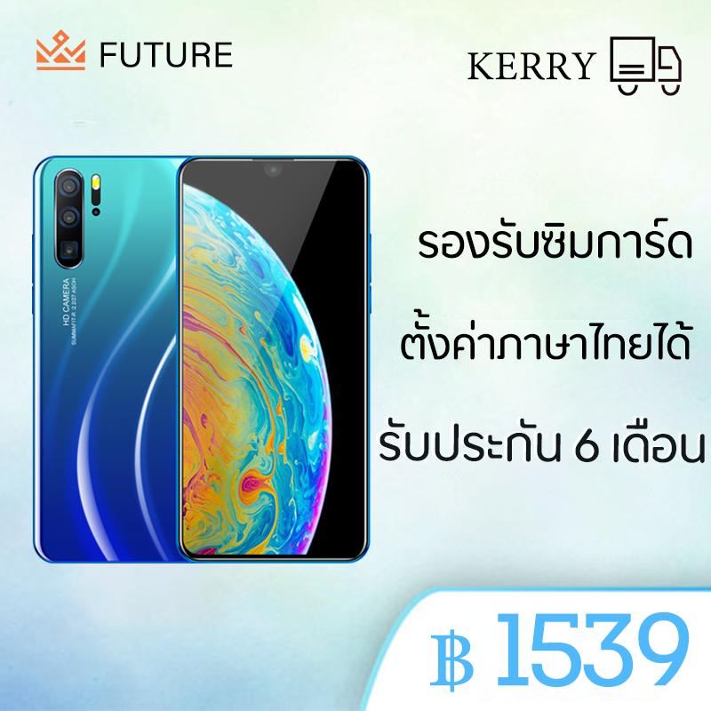 【p33 Plus ขยายการรับประกันฟรี】โทรศัพท์มือถือราคาถูกสินค้าขายดี5.8นิ้วจอภาพแฟชั่นสมาร์ทโฟน4+64g.16.0mp.