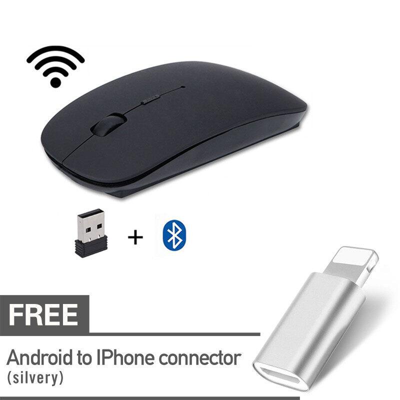 เมาส์ไร้สาย พร้อม อะแดปเตอร์ Android To Apple  ฟรี.