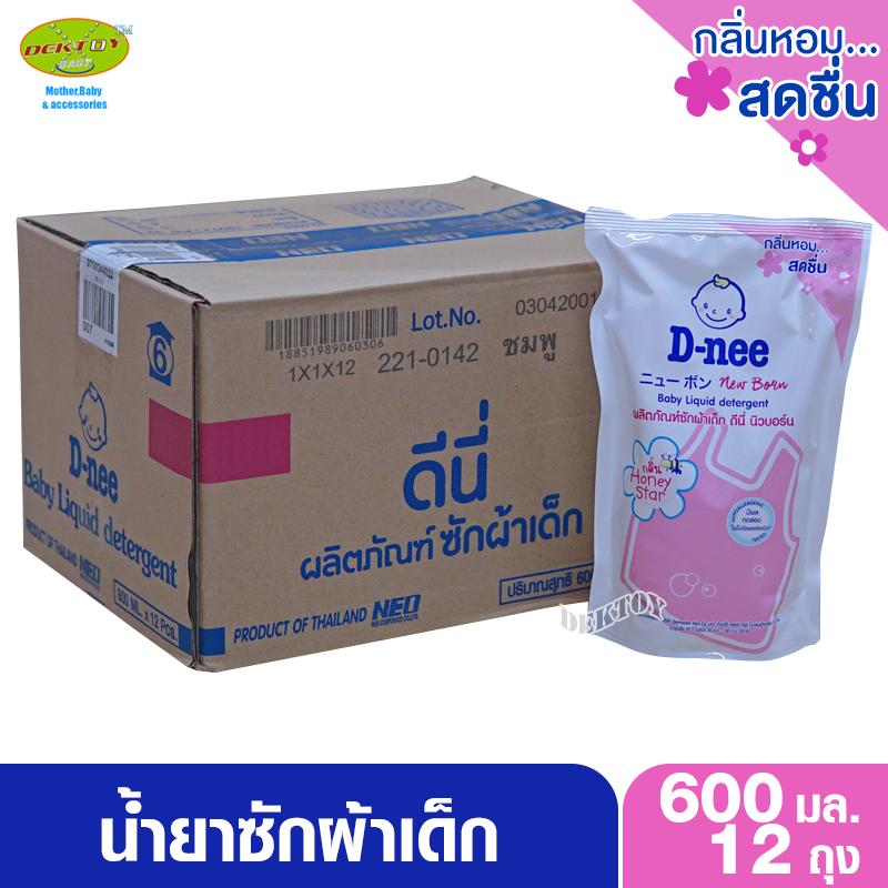 Dnee น้ำยาซักผ้าเด็กดีนี่ซื้อ1แถม1กลิ่น Honey Star สีชมพู 600 มล.