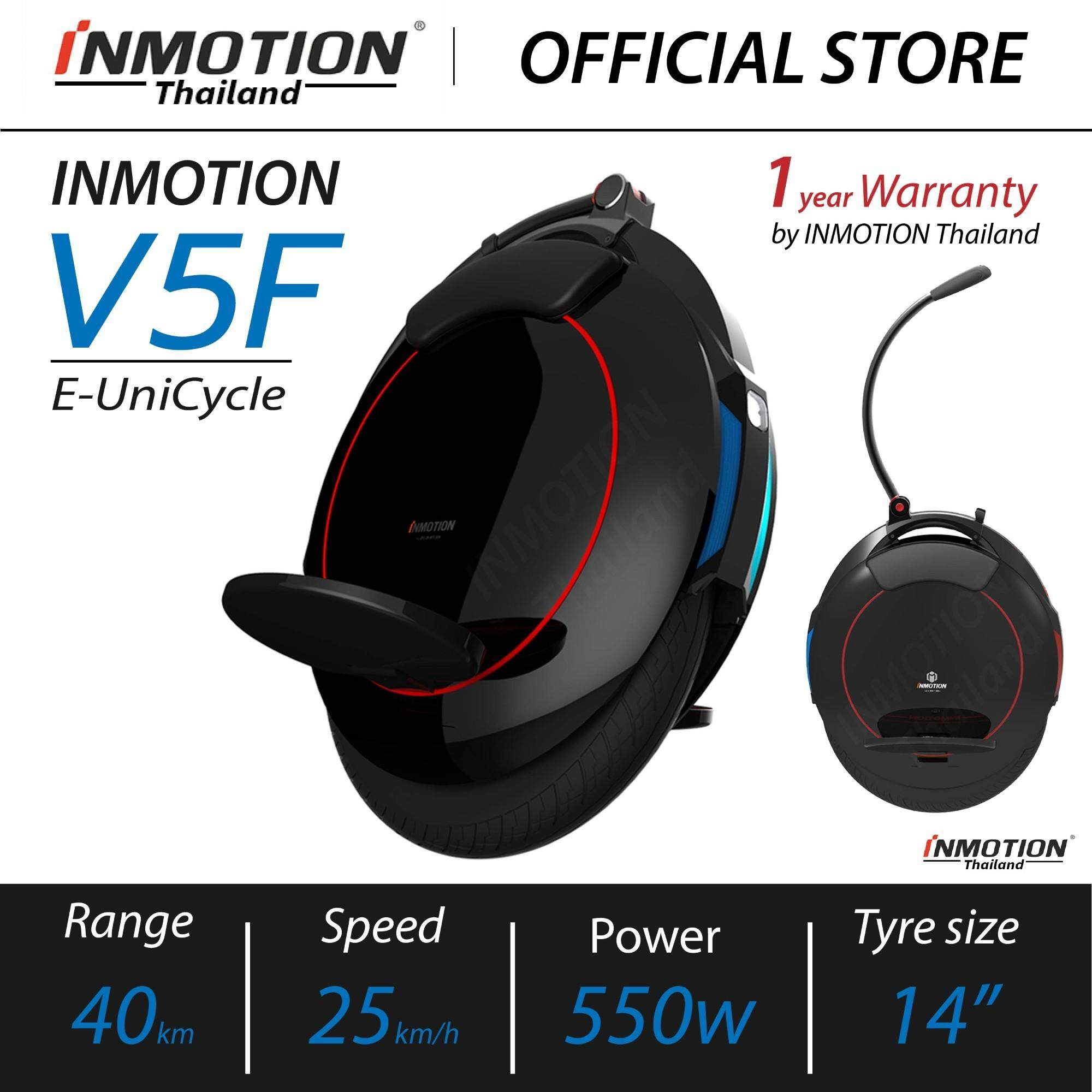 ล้อเดียวไฟฟ้า Inmotion V5f (v5f Electric Unicycle) By Inmotion Thailand (by Ewheels Thailand).