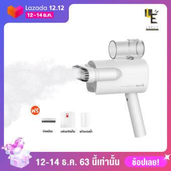 [ศูนย์ไทย] Deerma (HS006) (HS007) Foldable Handheld Garment Steamer Iron เตารีดผ้าไอน้ำ ขนาดพกพา