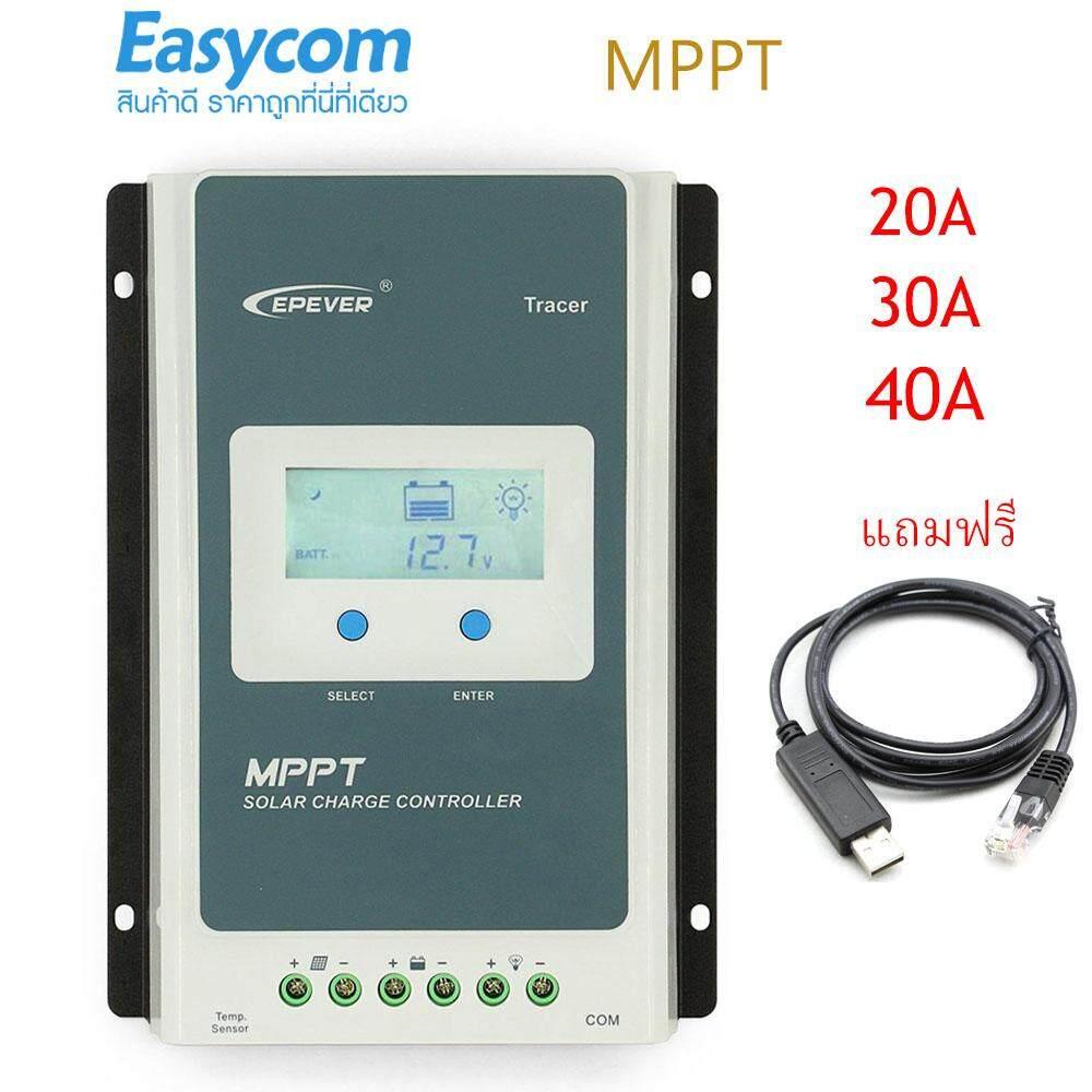 18V MPPT Solar Charger Controller for 12V Lithium Lead-acid Battery Charging
