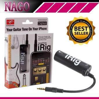 การส่งเสริม iRig AmpliTube Effect Guitarอุปกรณ์เพิ่มเอฟเฟคเสียงต่อกีต้าร์ กับiphone (Black) ซื้อที่ไหน - มีเพียง ฿158.00