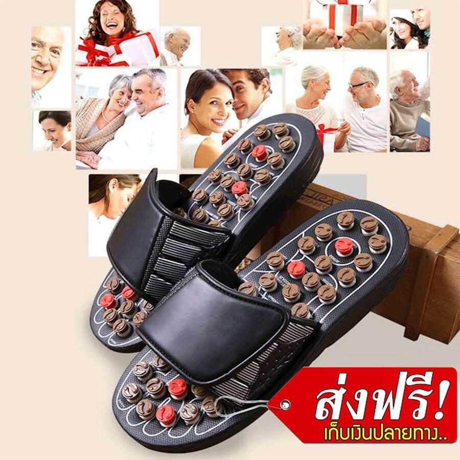 รองเท้าเพื่อสุขภาพ รองเท้านวดเพื่อสุขภาพ รองเท้าเพื่อสุขภาพเท้า รองเท้านวด รองเท้าสุขภาพ รองเท้าเพื่อสุขภาพราคาถูก รองเท้าเพื่อสุขภาพญี่ปุ่น รองเท้านวดเท้า รองเท้าแตะเพื่อสุขภาพ รองเท้าแตะสุขภาพ นวดเท้า รองเท้าเพื่อสุขภาพยี่ห้อไหนดี รุ่น Dsp-064.