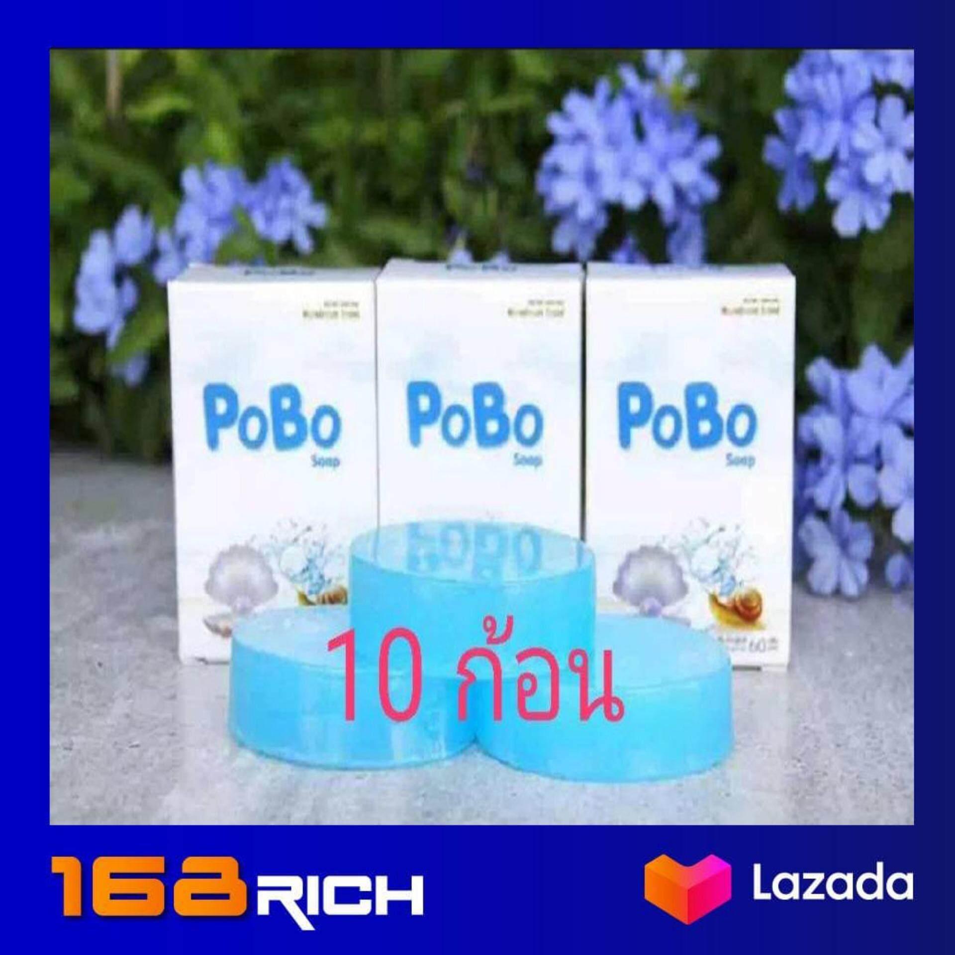 ( 10 ก้อน/แท้/พร้อมส่ง) PoBo สบู่น้ำแร่ คอลลาเจน สบู่โพะโบะ 60 กรัม เผยให้ผิวเนียนใส ไร้สิว