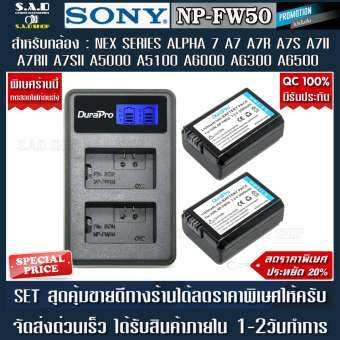 2X battery + charger LCD Dual sony NP-FW50 npfw50 np-fw50 เเบตเทียบ เเบตเตอรี่กล้อง เเบตกล้อง เเท่นชาร์จ กล้อง sony Nex sony alpha mirrorless ทุกรุ่น A5100,A6000,A6300,A6500,A7ii,A7rii,A7sii-