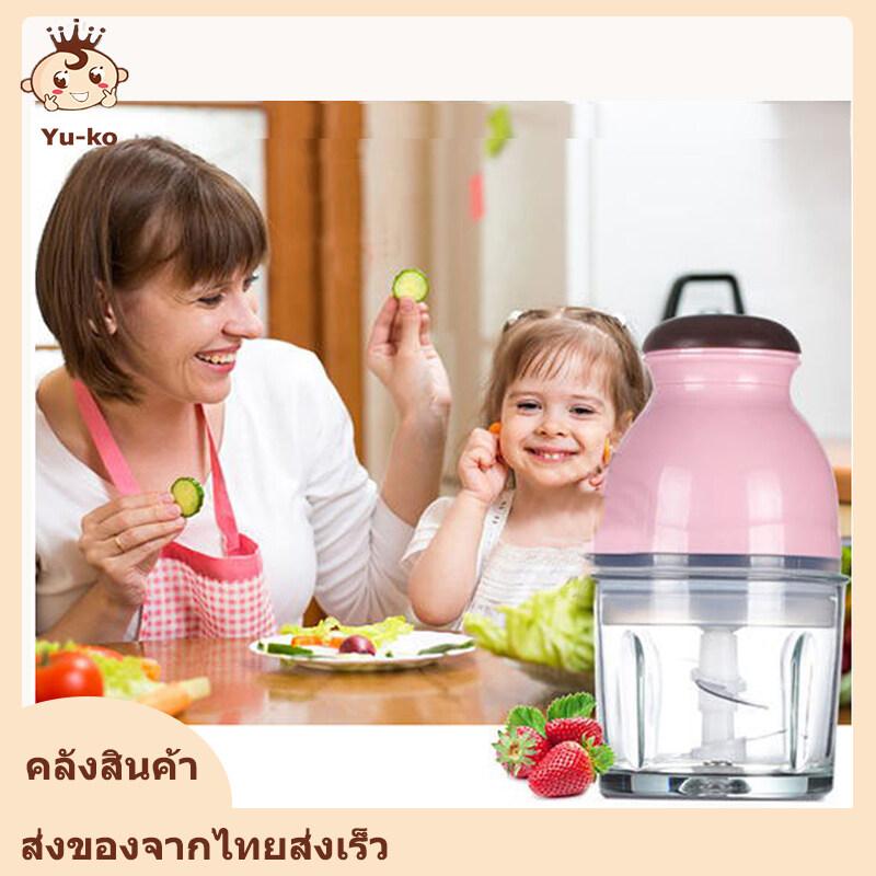 ราคา เครื่องบดอาหารเด็ก บดอาหาร อาหารเสริมเด็ก เครื่องผสมอาหาร เครื่องบดสับ เครื่องปั่น ใบมีดเป็นสแตนเลส ถ้วยแก้ว YB-008