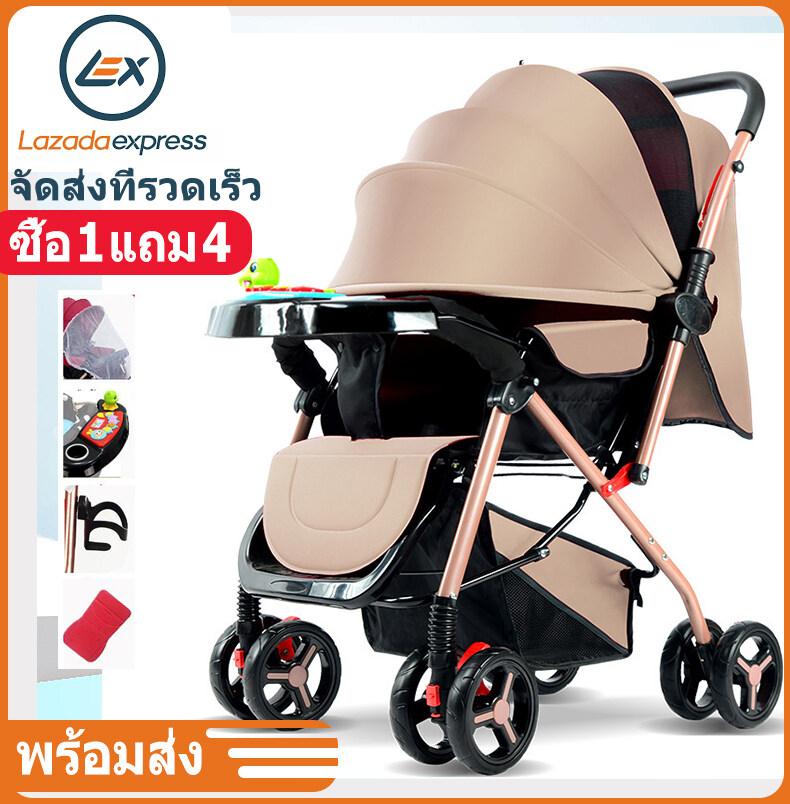 ซื้อที่ไหน รถเข็นเด็ก ซื้อ 1 แถม 4 รถเข็นเด็ก Baby Stroller เข็นหน้า-หลังได้ ปรับได้ 3 ระดับ(นั่ง/เอน/นอน) เข็นหน้า-หลังได้ New baby stroller