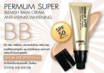 บีบีครีม เซย์นาว SAYNOW Girls Premium Super BB ปกปิดริ้วรอยบนใบหน้า
