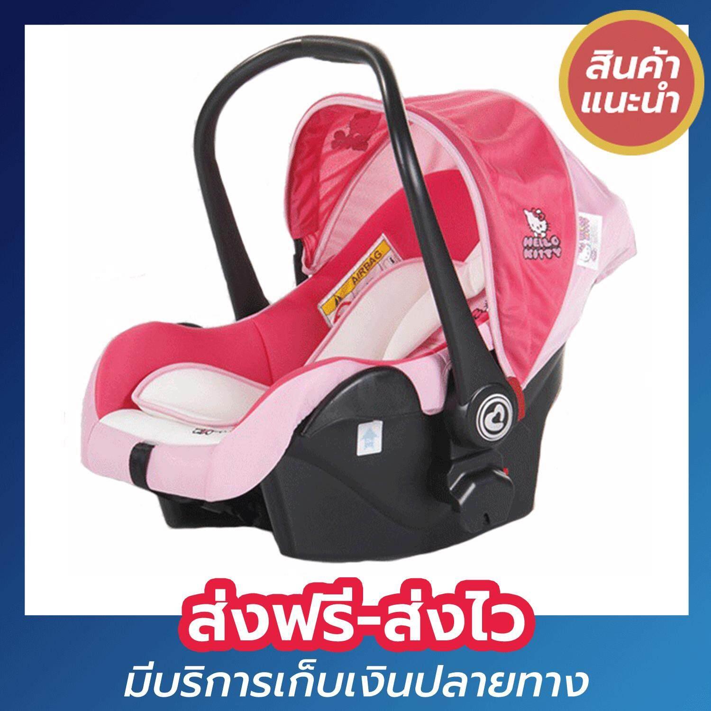 คาร์ซีท Camera Baby Carseat คิตตี้ Kitty สำหรับ 0-9 เดือน KT-F-005 สีชมพู