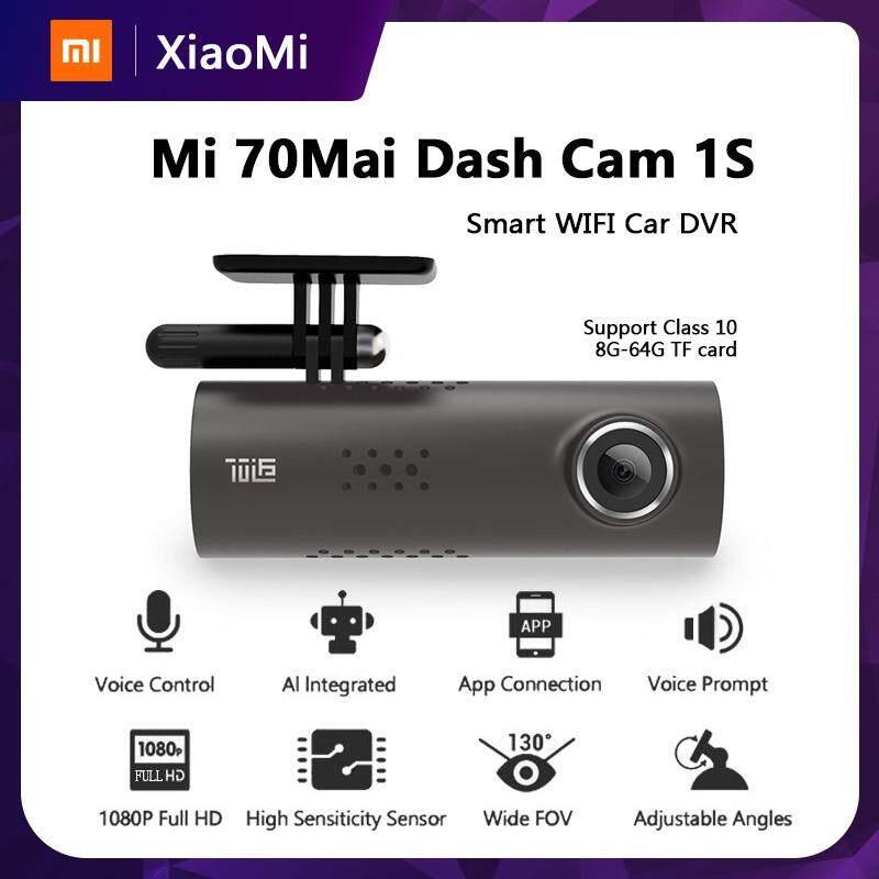[Global version] Xiaomi 70mai Dash Cam 1S English Car Camera กล้องติดรถยนต์ พร้อม WIFI สั่งการด้วยเสียง Voice Command มุมมองกล้อง 130° Wide-Angle View 70 mai By Tera GadGet